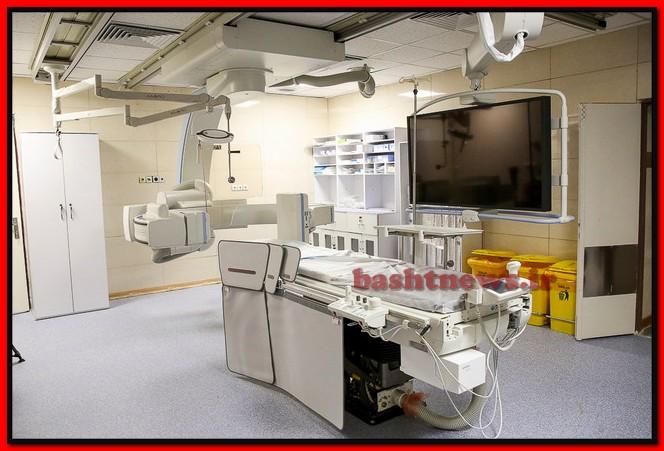 بیمارستان باشت