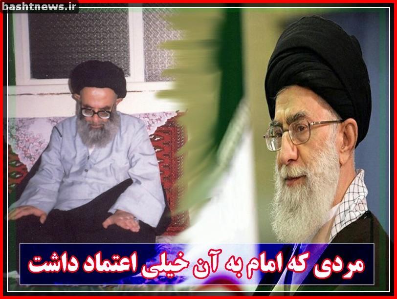 سید جواد تبریزی