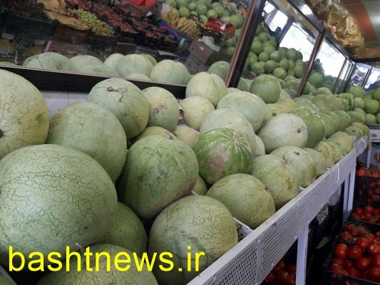 http://bashtnews.ir
